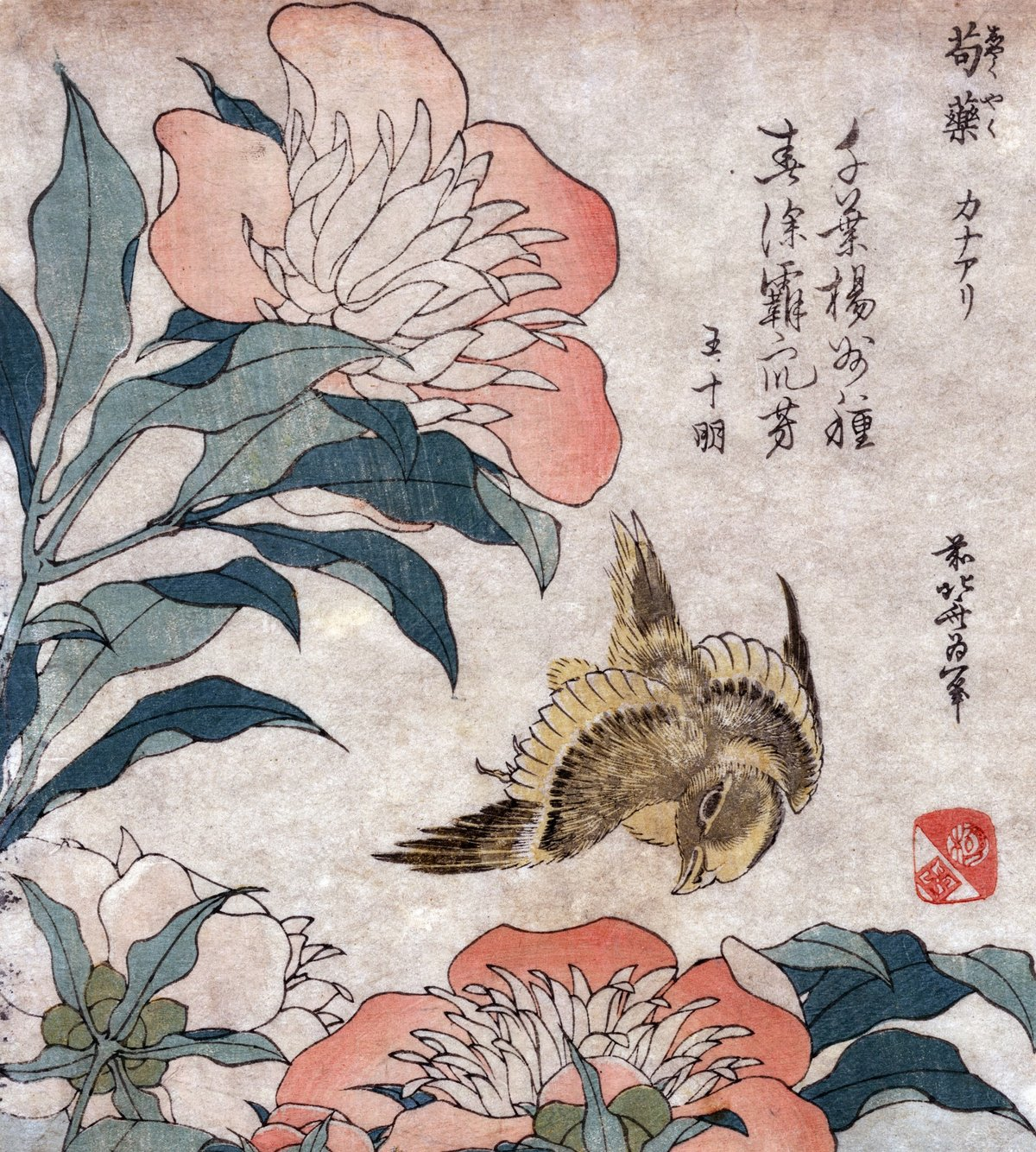 Японские старинные картинки