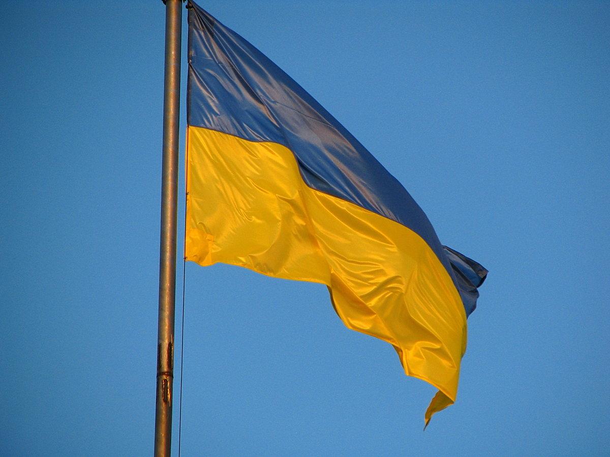 ukraine - HD1200×900