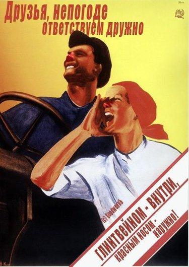 Смешные советские плакаты про субботу, прощанье открытки