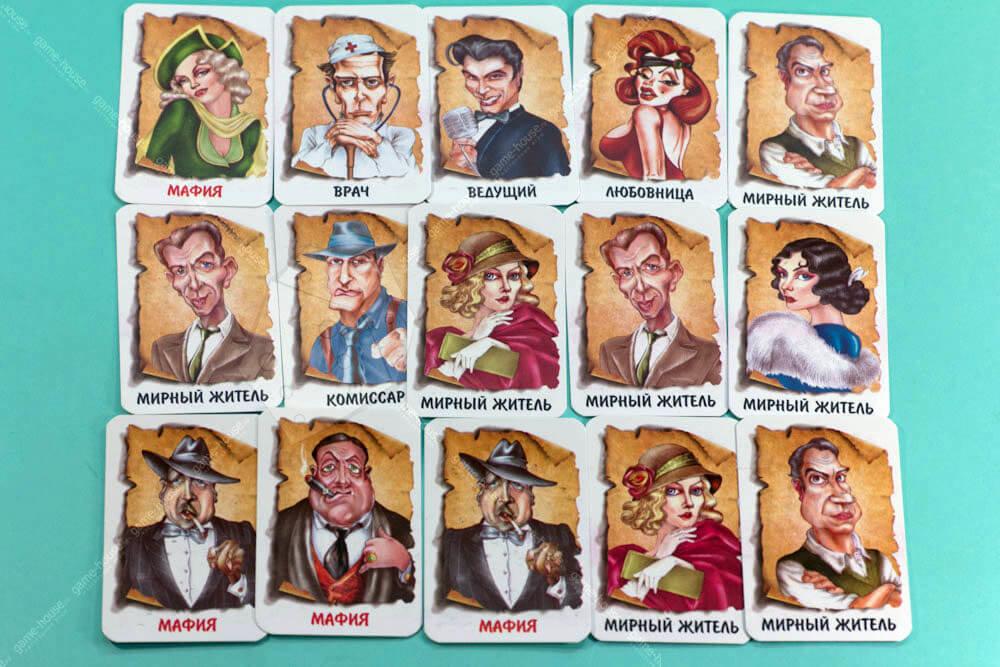 Игра мафия картинки персонажей