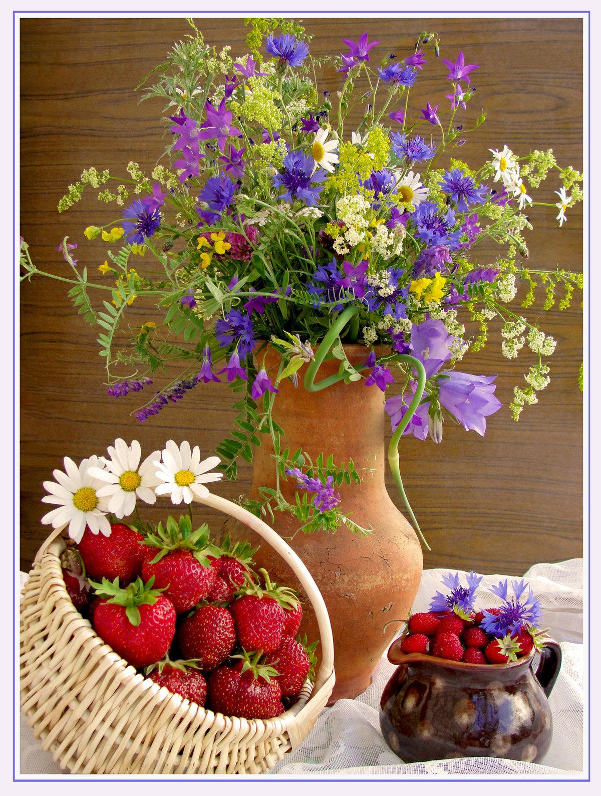Открытки ягоды цветы, анимация