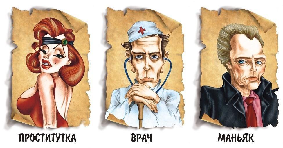 Картинки игры мафия мафии
