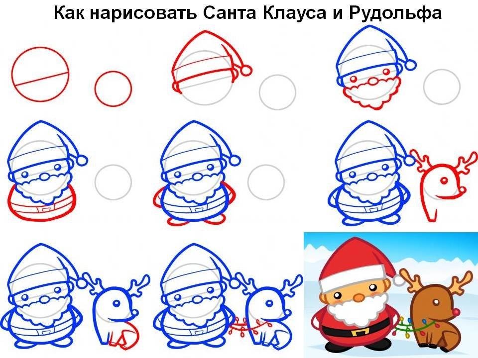Как нарисовать рождественскую открытку поэтапно карандашом для начинающих детей