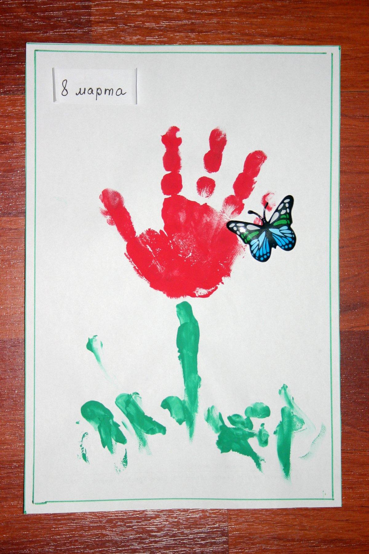 Открытка красками для мамы