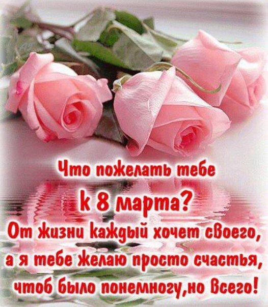 Наталье, открытка с 8 марта с именем ольга