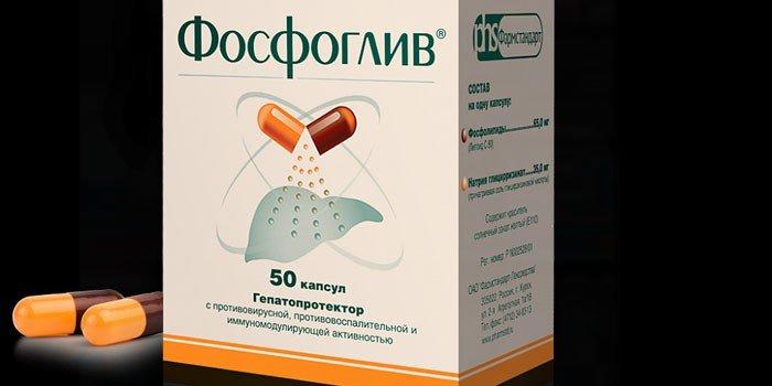 Таблетки от боли в печени название - Все о печени http://bit.ly ...