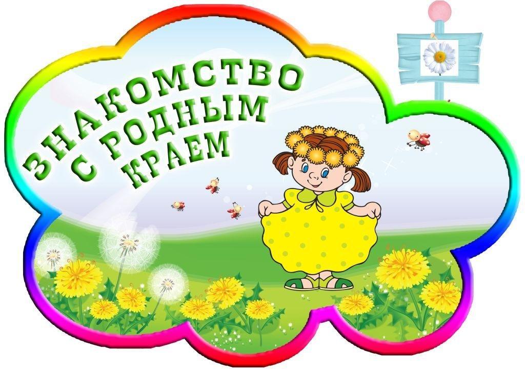 Февраля открытка, картинки надписи для уголков в детском саду