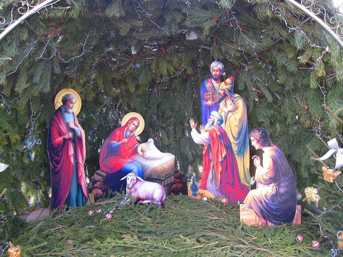 Днюхой, картинки рождественский вертеп