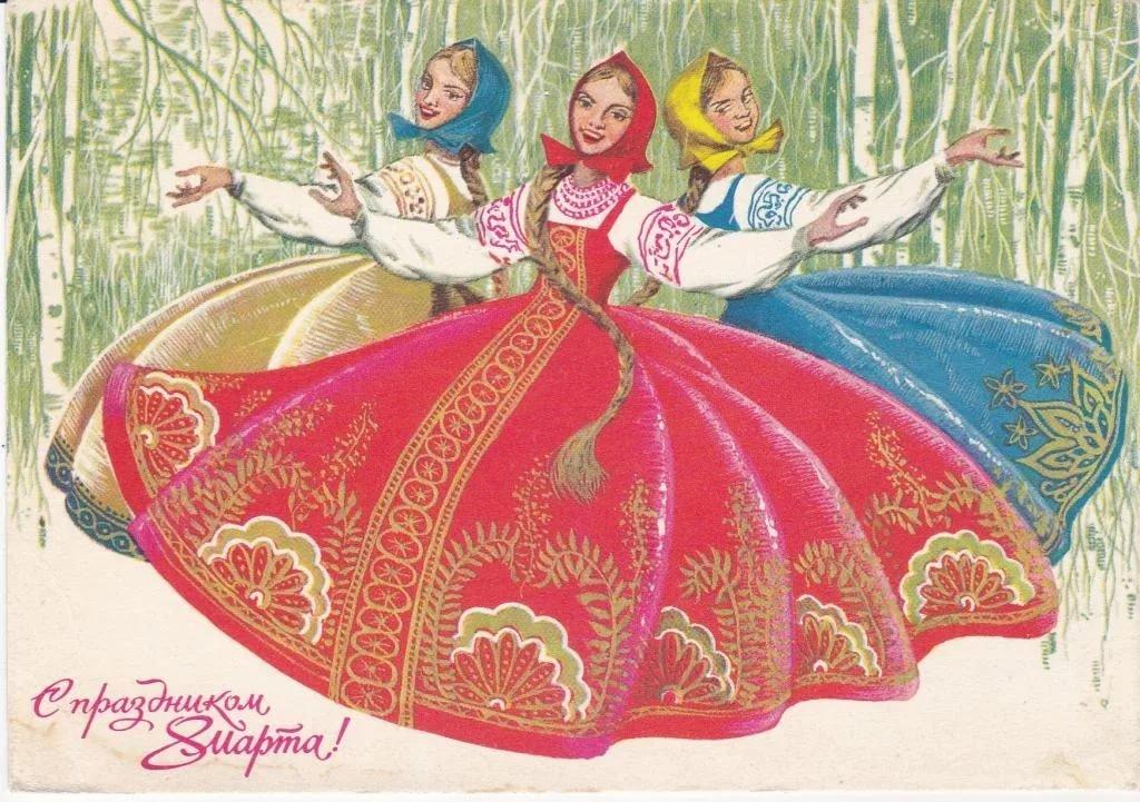 8 марта поздравления открытки старинные, года совместной