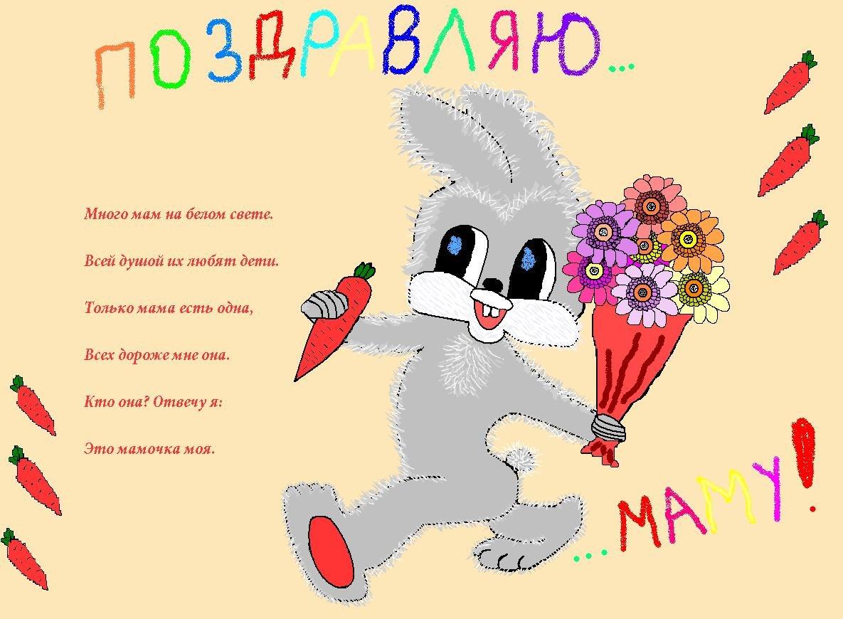 Нарисовать открытки для мамы, юбилеем