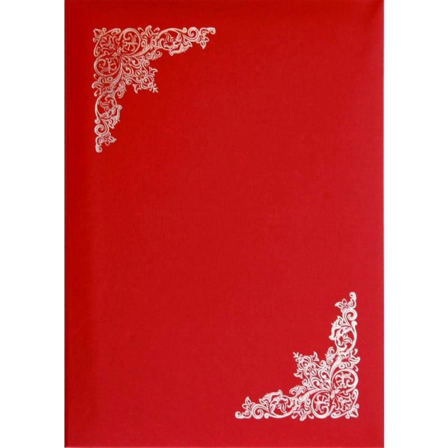 обложка для книги картинки шаблоны горизонтальная час корпоратив