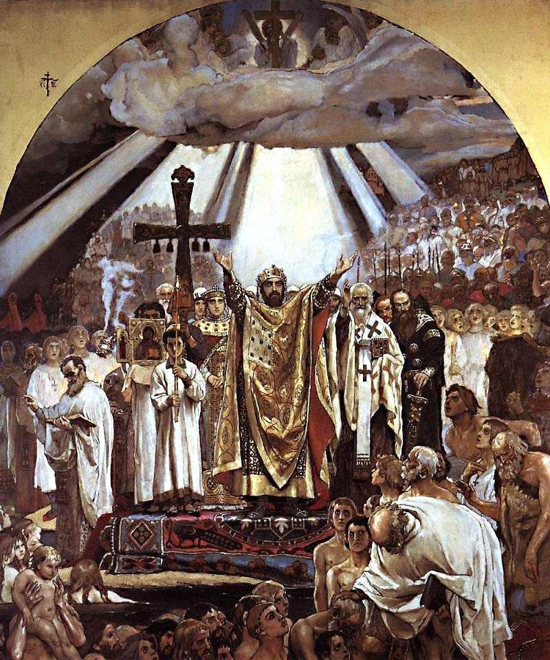 Смотреть картинки крещение руси
