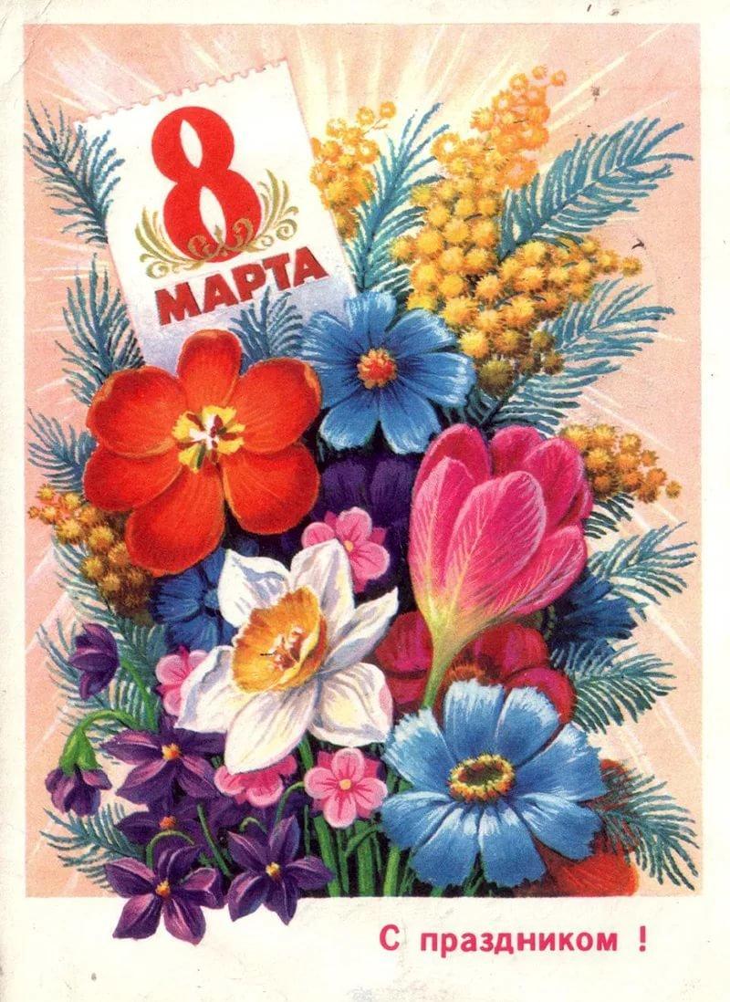 Потрясающие открытки к 8 марта