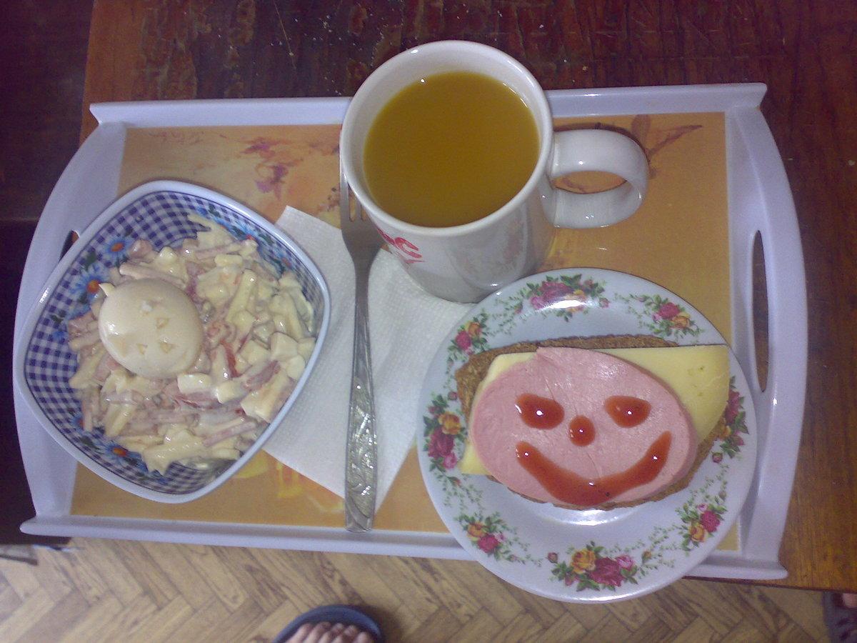 Завтрак открытки на польском языке, картинки кот
