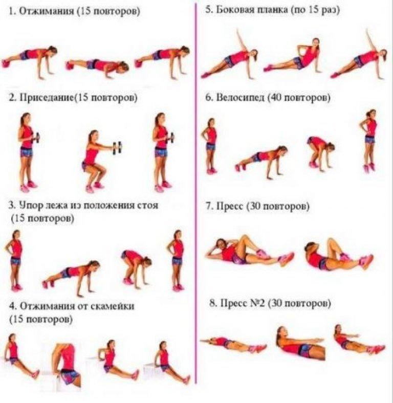 Простейший комплекс упражнений для похудения
