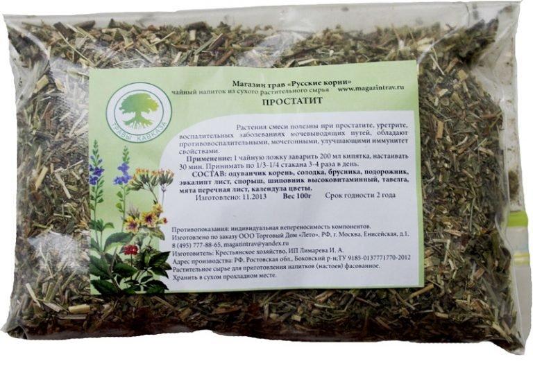 Простатит народное средство травами анализы при признаках простатита