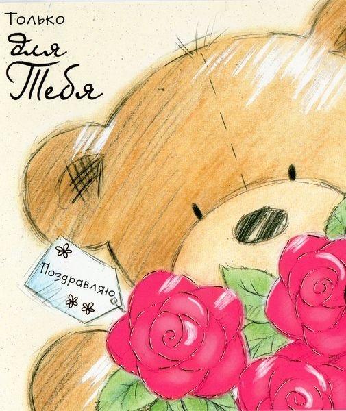 Нарисуй поздравительную открытку кому-нибудь из