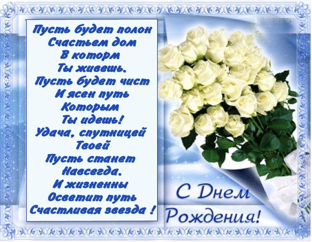 Днем рождения, слова для поздравления подруге в прозе