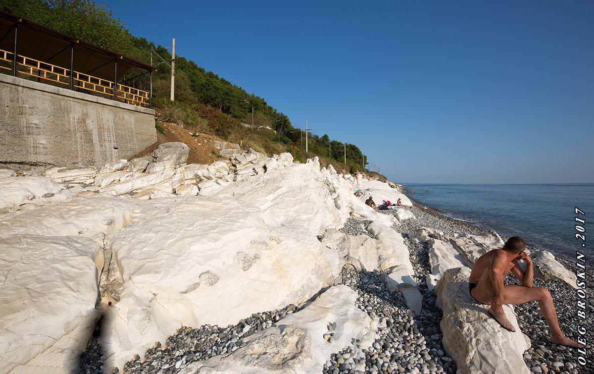 Белгородское водохранилище фото этой статье