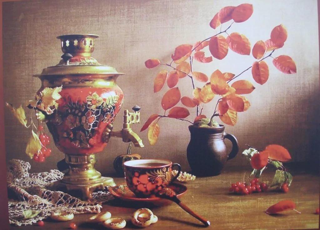 Самовар и чаепитие картинки, прикольный рисунок открытки