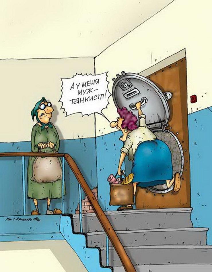 Новый, фото карикатуры картинки юмор приколы