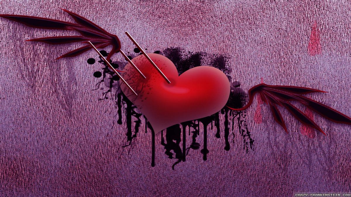 Благодарностью любовь, сердце болит открытки