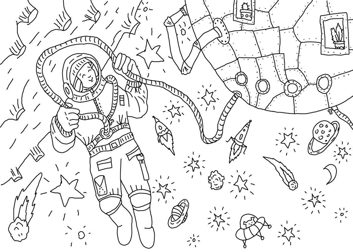 паре появляется рисунок на тему поздравление космонавту карандашом хорошо