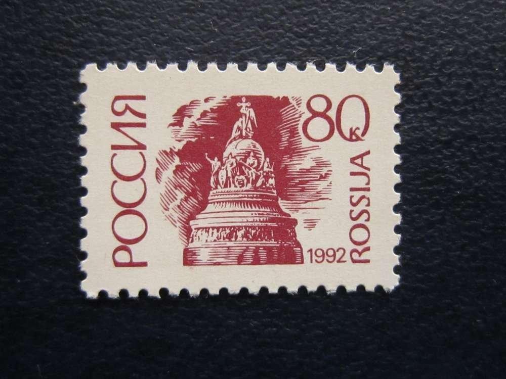 Почта россии марки на открытку, класс открытка