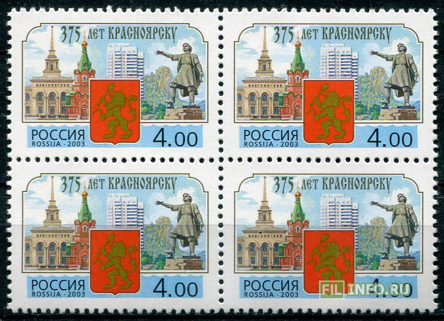 Открытку, марка по россии открытка цена 2019
