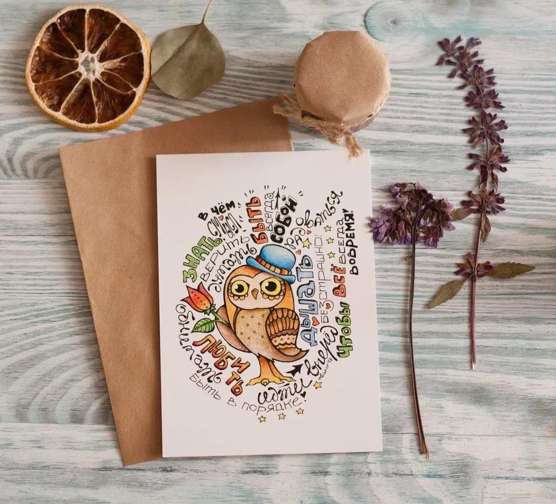 Поздравительная открытка современная, для печати