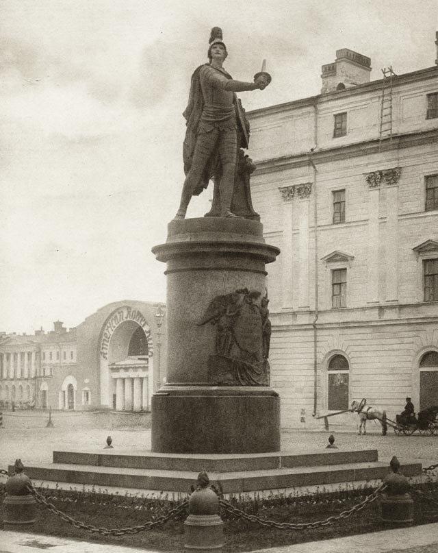 Памятник А.В.Суворову.