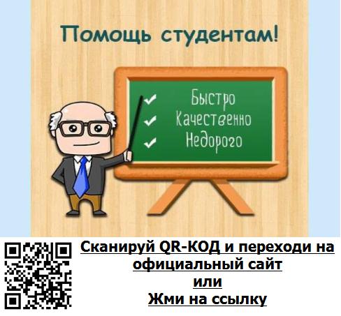 Хабаровск заказать курсовую реферат на тему кровь скачать бесплатно
