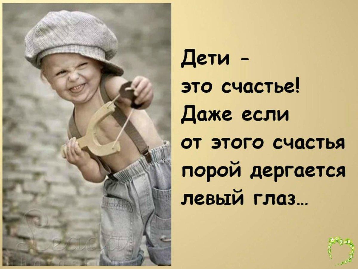 Картинки с надписью счастье в детях, картинки эмоциями