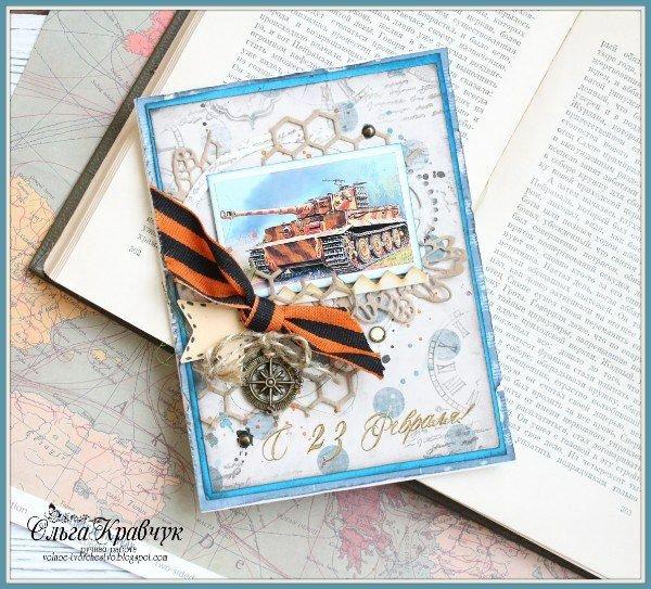 Как сделать открытку в стиле скрапбукинг на 9 мая, письмо другу