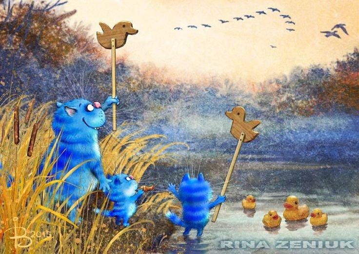 картинки синий кот осенние смешные