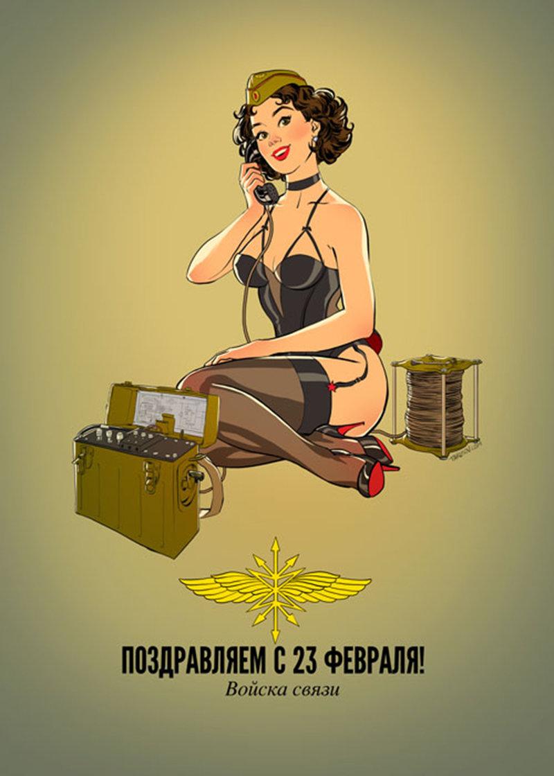 Открытки с девушками военным, картинки
