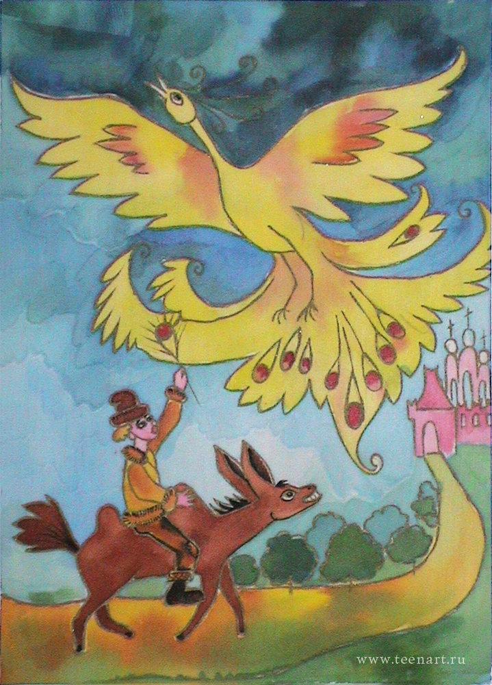 Иллюстрации к сказке конек горбунок рисунок