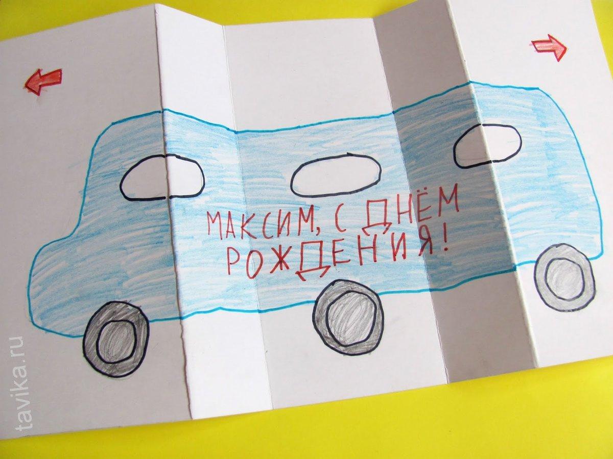 Как нарисовать открытку для отца