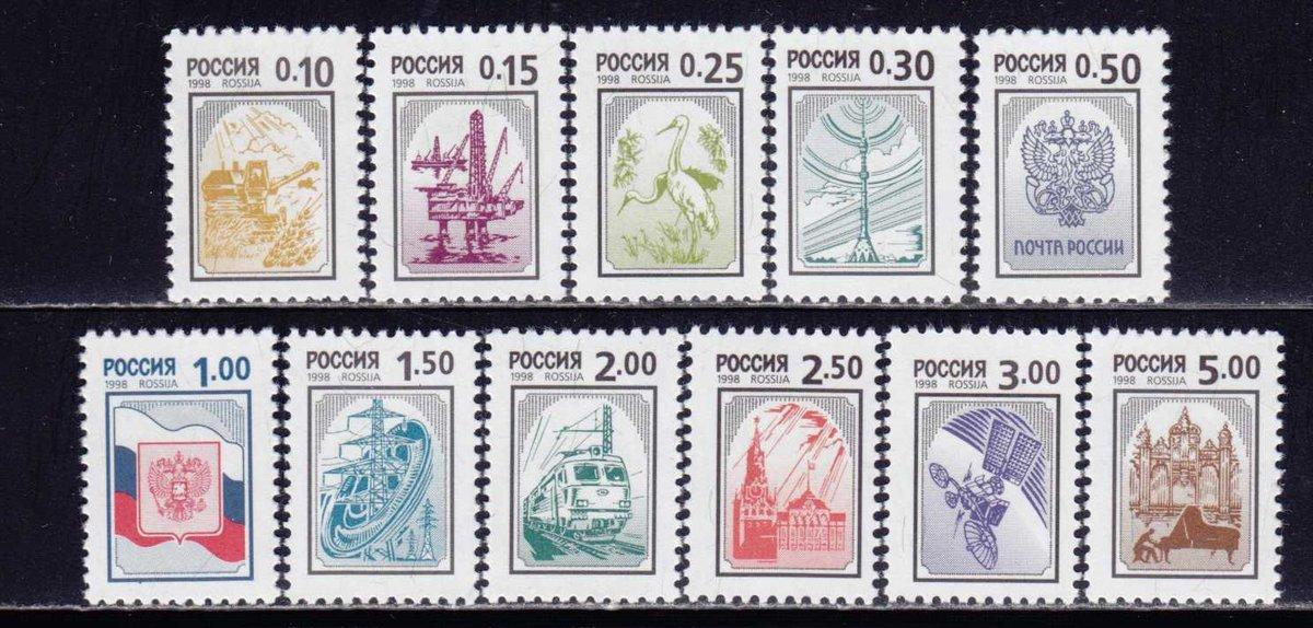 Девушки цветах, сколько марок нужно для открытки по россии