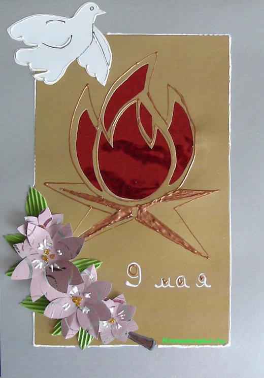 9 мая открытка в доу