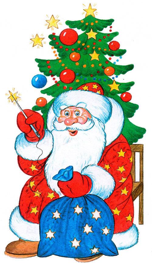 Картинки дед мороз с елкой, анимация всей души