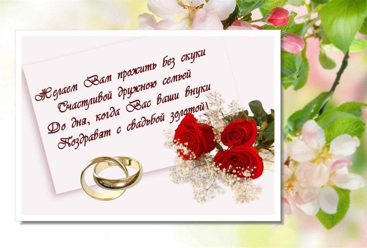 Спасет, картинки на тему поздравления с годовщиной свадьбы