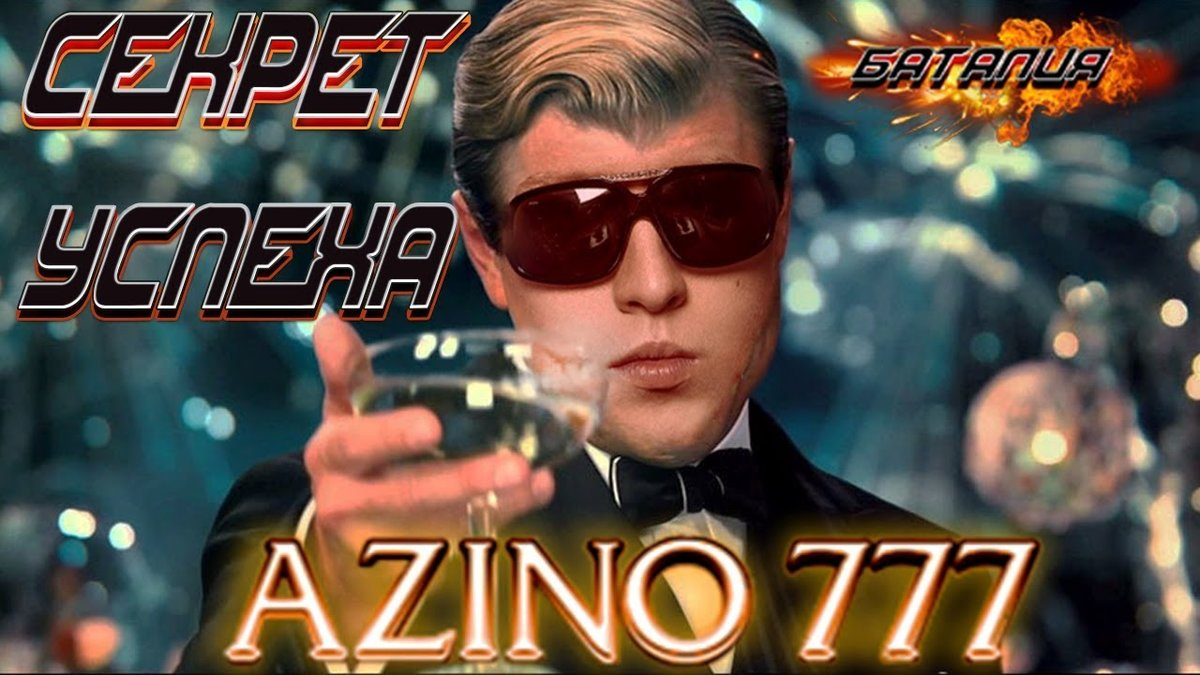 Download AZINO777 - АЗИНО 777 APK Info :