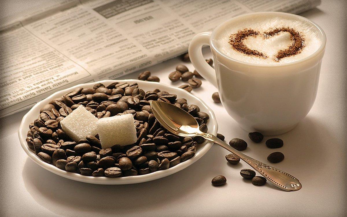 Открытки с кофейной тематикой с добрым утром, днем рождения квиллинг