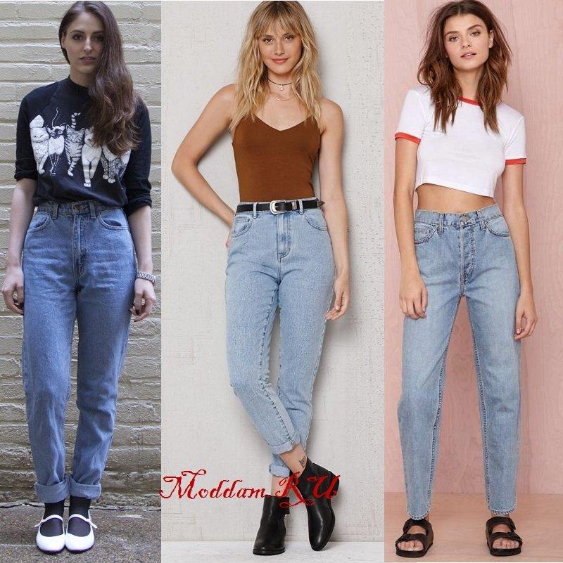 Красные женские красотка на природе джинсах пришла