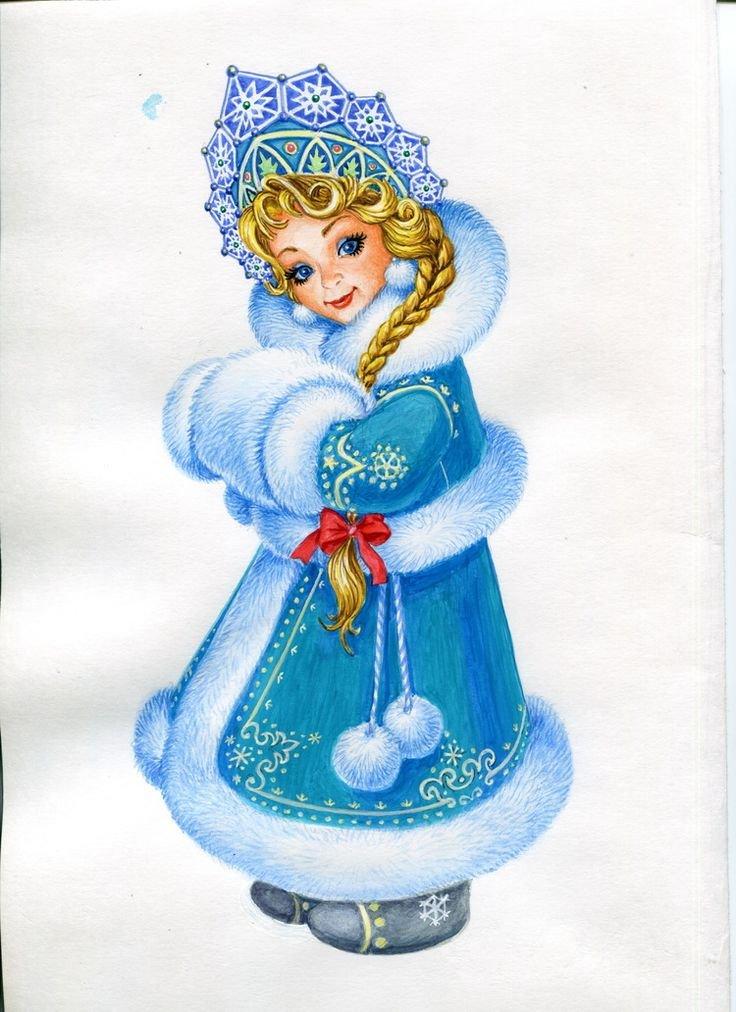 Снегурочка картинки для детей нарисованные цветные, днем