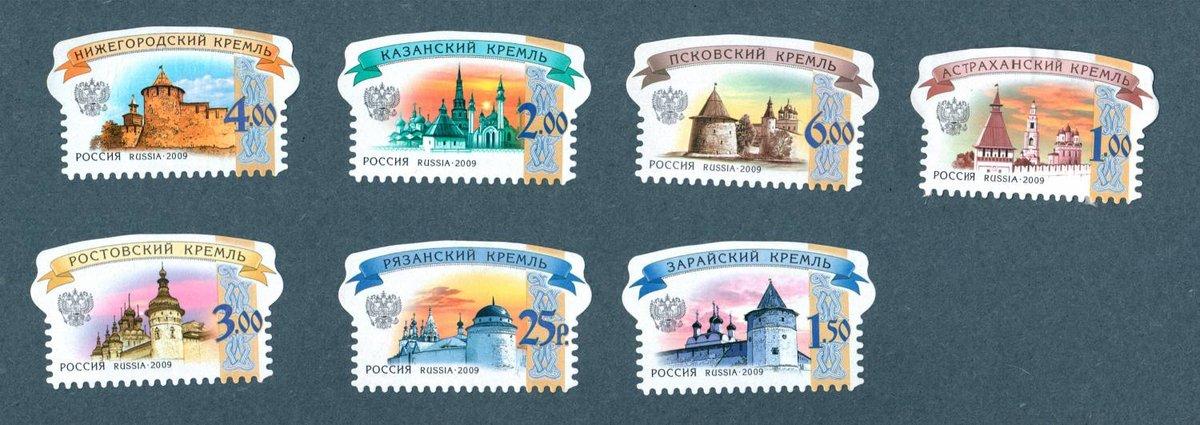Картинки днем, сколько марок на открытку в россию