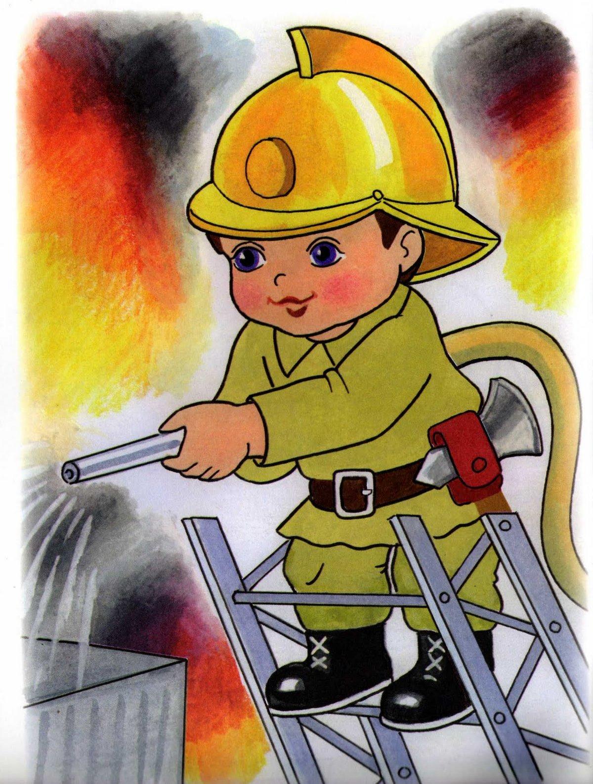 Открытки пожарным, про