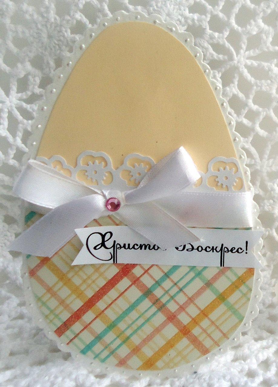 Картинки, пасхальное яйцо открытка