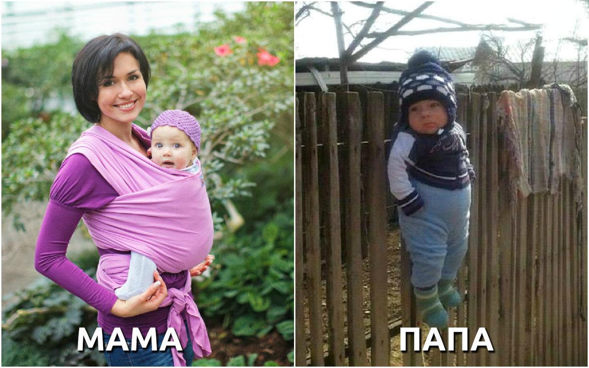 Картинки приколы с детьми и мамами